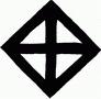 Чиры славянских богов 11
