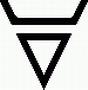 Чиры славянских богов 33